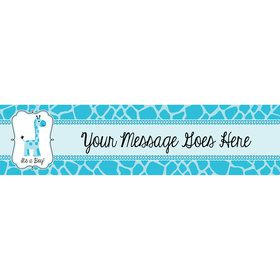 Baby Boy Safari Personalized Banner (Each)