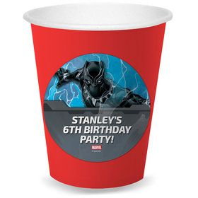 Black Panther Personalized Cups (8)