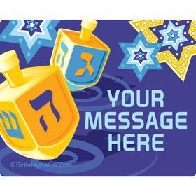 Hanukkah Personalized Address Labels (Sheet of 15)