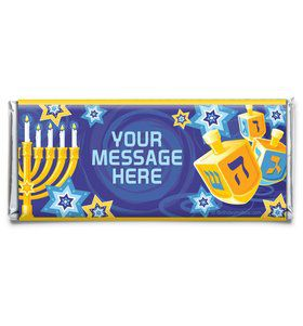 Hanukkah Personalized Candy Bar Wrapper (Each)