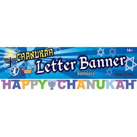 Happy Chanukah 7' Banner (1)