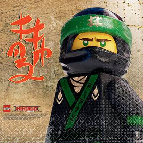 Lego Ninjago Lunch Napkin (16 Count)