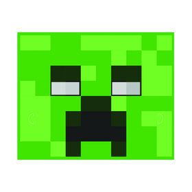 Minecraft Paper Masks (8)