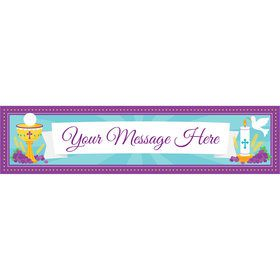 Primera Communion Personalized Banner (Each)