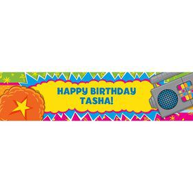 Yo Yo Dance Party Personalized Banner (Each)